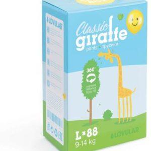 Трусики-подгузники Lovular Smile Box Classic Giraffe, размер L, 9-14 кг, 88 шт