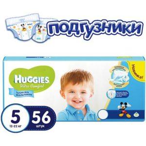 HUGGIES Подгузники Huggies Ultra Comfort 5 Mega Pack для мальчиков мега, 12-22 кг, 56шт