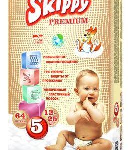 Skippy Подгузники детские Premium 12-25 кг 64 шт