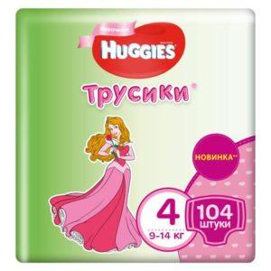 Трусики-подгузники Huggies для девочек