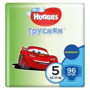 Трусики-подгузники Huggies для мальчиков